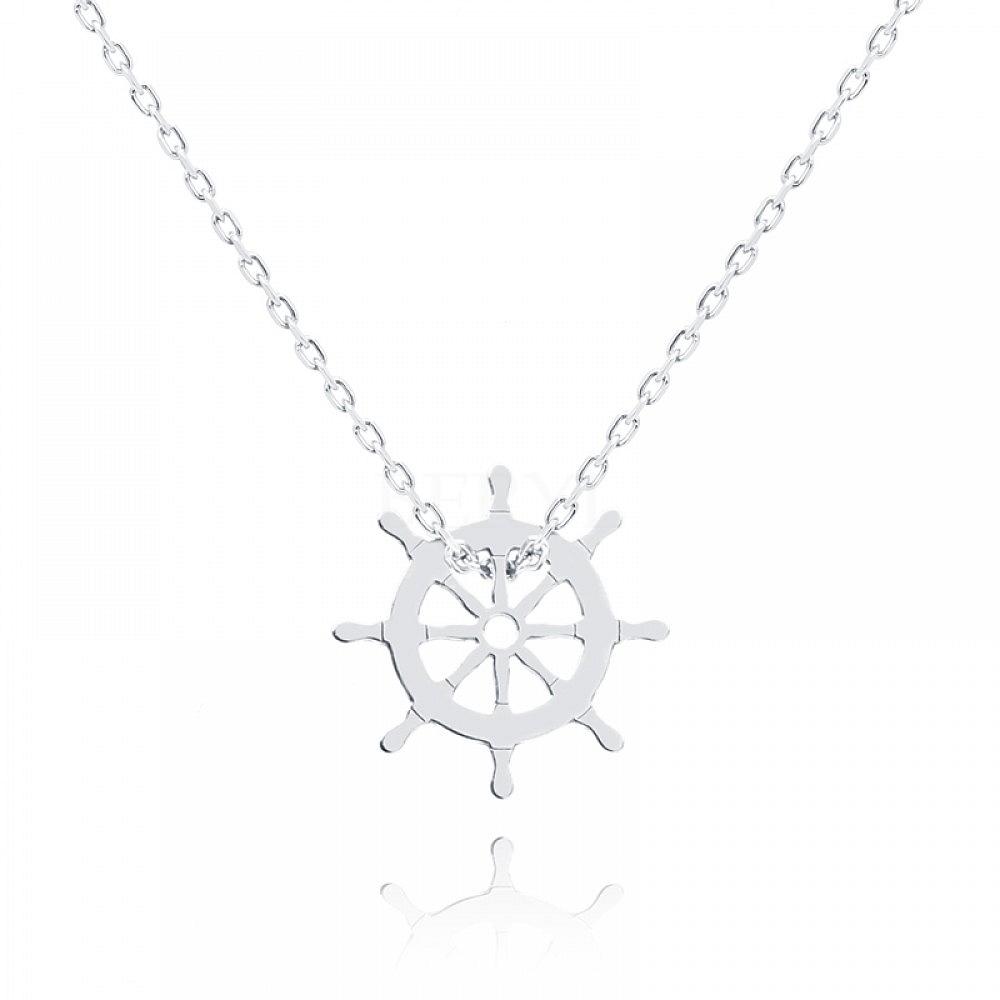 Naszyjnik celebrytka srebrna ster marynarski