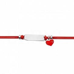 Bransoletka dla dzieci srebrna serduszko na czerwonym sznurku
