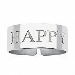 Pierścionek srebrny regulowany obrączka HAPPY